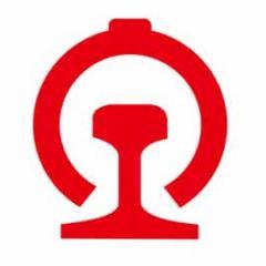 中国国家铁路集团有限公司