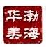 渤海华美(上海)股权投资基金管理有限公司
