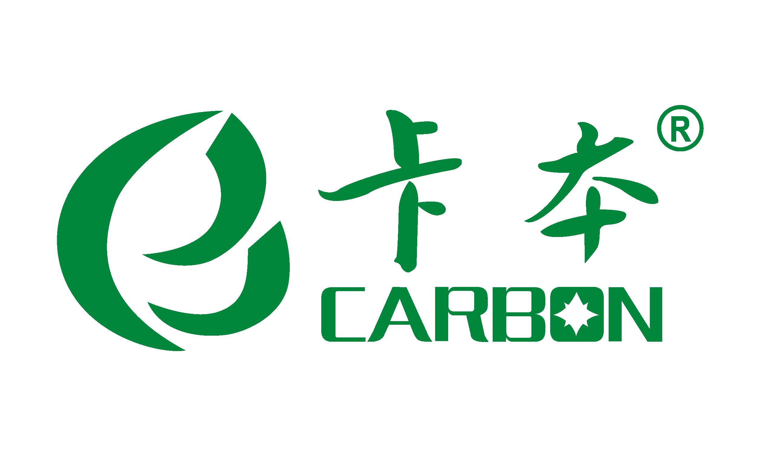 卡本科技集团股份有限公司