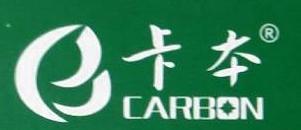 股东图片-卡本复合材料(天津)有限公司