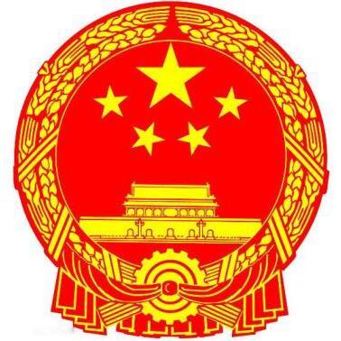 股东图片-国务院国有资产监督管理委员会